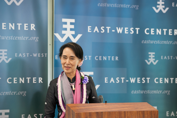 Aung San Suu Kyi Luncheon
